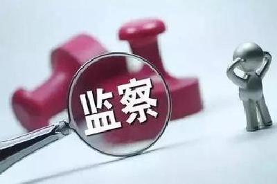 """襄城:监督发力 监察职能延伸到""""最后一公里"""""""
