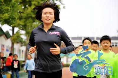 教体育的语文老师!襄阳这个老师让孩子爱上马拉松