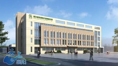 樊城:招商引资和项目建设双双提速 助推经济高质量发展