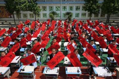 """四连贯!樊城区教育局获市""""基础教育优秀单位""""称号"""