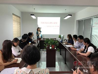 """汉江司法所组织开展""""每个社区一堂法治课""""活动"""