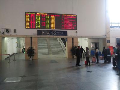 襄阳火车站空调全新改造 即将投入使用