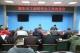 襄阳市工商局召开创建全国文明城市和文明单位工作推进会