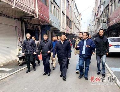 樊城区突查背街小巷改造工作
