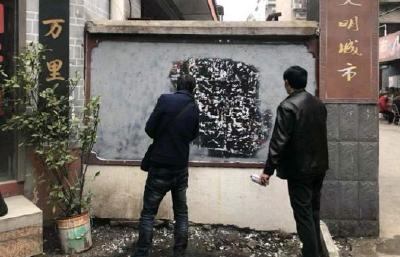 """马王庙社区:清理""""牛皮癣""""四步走"""
