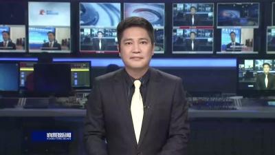 【V视】湖北省企业采购需求发布暨现场签约会举行
