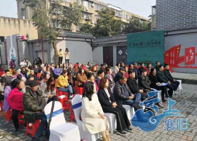 """打通""""最后一公里""""!湖北省公共数字文化服务推广活动走进襄阳"""