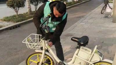 樊城实行共享单车管理新办法  纳入了城市网格化管理