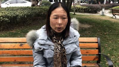 襄阳女子花500元打美容针 结果惨遭毁容