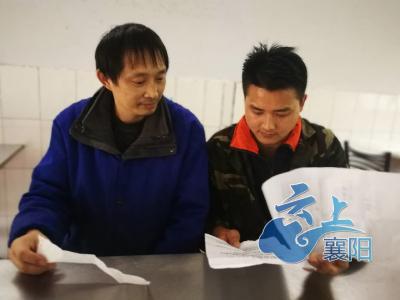 襄阳城区非居民用天然气价格实行季节性浮动调整