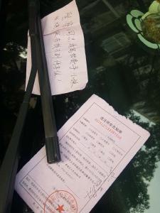 暖心!今天上午发生在樊城沿江大道的一幕, 必须点赞!