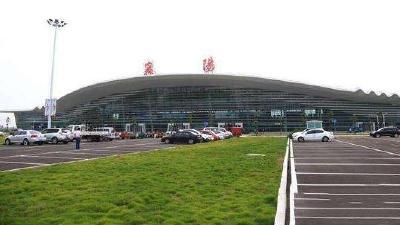 襄阳机场PBN进近程序首飞成功