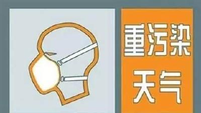 襄阳市发布重污染天气Ⅲ级(黄色)预警