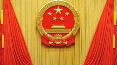 宜城市第六届人民代表大会第三次会议今天召开