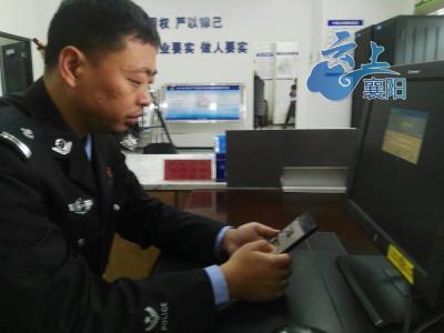 """襄阳民警建反扒微信群   """"贼娃子""""无处遁形"""