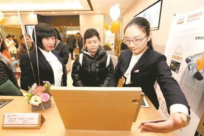 平安银行新型智能化网点亮相襄城