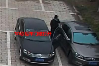 高清监拍|襄阳一停车场窃贼两分钟不到盗取车内四万元财物