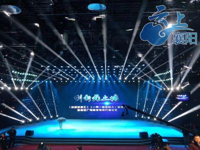 襄阳广电两档全新节目上线 今起所有频道高清播出