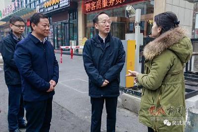李乐成调研樊城老旧小区和菜市场改造工作