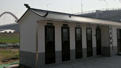 襄城滨江路游园6座公厕基本完成