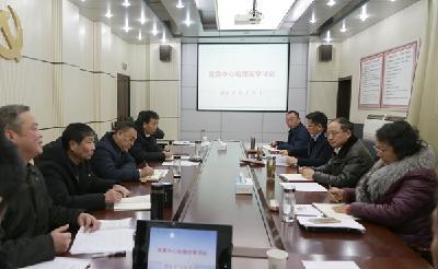 学校党委中心组集中学习《中国共产党巡视工作条例》
