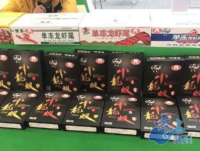 襄阳市七大特色产业将亮相农博会