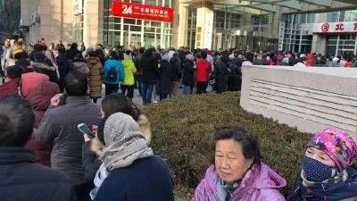 """1000多万人在退ofo押金!警惕""""代退押金""""骗局"""