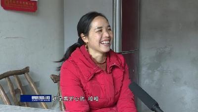 赵福兰:勤扒苦做的外地好媳妇