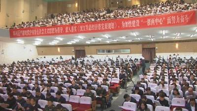 襄阳市第十七届人民代表大会第四次会议隆重开幕