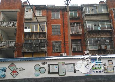 襄阳中心城区棚户区改造将用两年完成