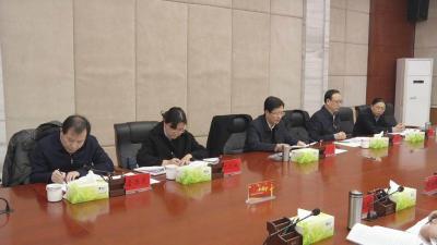 市政府党组召开2018年度民主生活会