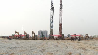 高新区18个重大项目集中开工、投产、签约