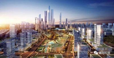 省政府批了!襄阳将新设两个高新区!