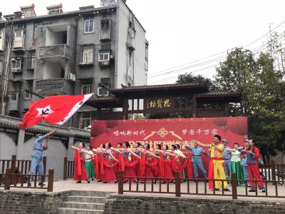 民主路社区举办2019全国社区网络春晚专场活动