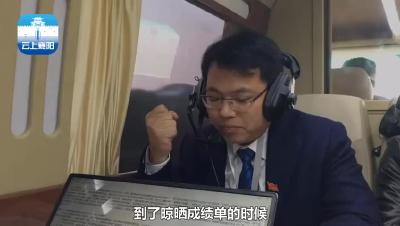 """【襄视频】项目拉练""""比""""起来 南漳宜城看一看"""
