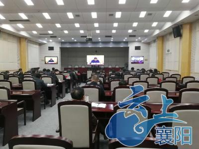 全省召开推进农业农村重点工作电视电话会议