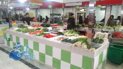 樊城区2019年新建改造5个标准化菜市场