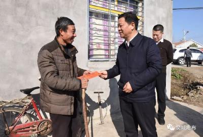 樊城区开展春节前走访慰问活动