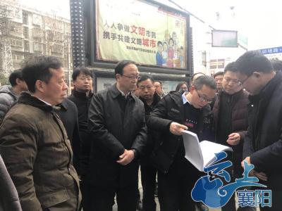 市领导调研襄城区胜利街景观大道建设情况