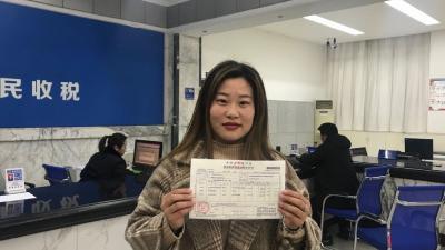 襄城区开出首张参保单位缴费电子凭证单
