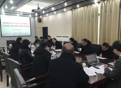 省发改委领导莅临襄阳开展创新平台建设项目现场考察工作
