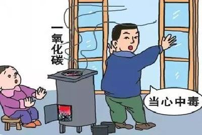 荆州街社区开展预防一氧化碳中毒防范知识宣传活动