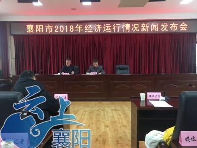 襄阳GDP迈上4300亿台阶 在汉江流域同等城市独领风骚
