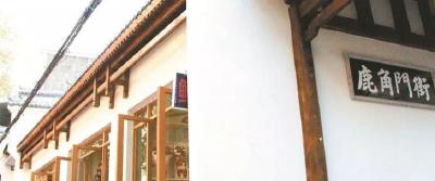 2018年樊城民生支出占财政总支出的78.41%
