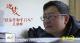 襄阳经济作物掌门人王朝晖:扎根农业三十年  一心为农谋发展