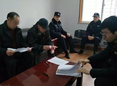 襄城、南漳两地法院联动促被执行人主动还钱
