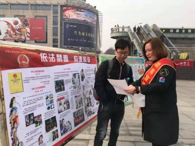 幸福社区戒毒康复中心联合樊城区禁毒中队开展禁毒宣传活动