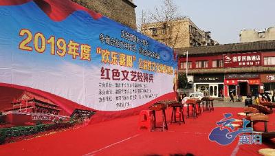 2019年襄阳将举行150场文化惠民  丰富市民文化生活