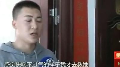 见义勇为反被拘留14天?最新通报:正当防卫,不起诉