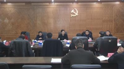 郄英才参加并指导襄州区委常委民主生活会